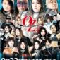 OZアカデミー9/22名古屋大会対戦カード①!  ■タッグマ...