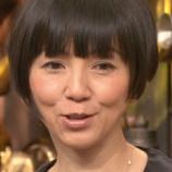 『【劣化画像あり】渡辺満里奈の現在が急激に老化!!「満里奈ってわからなかった」』の画像