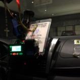 『マニラのタクシー』の画像