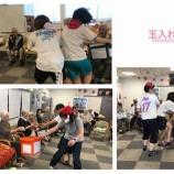 『2号館厨房レク( 夏の運動会 )』の画像