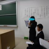 『【早稲田2】卒業式 ~愛をこめて花束を~』の画像