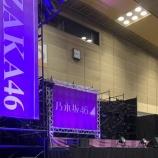 『【乃木坂46】まさかの新衣装で登場!!『全握ミニライブ@インテックス大阪』セットリスト&レポートまとめ!!!【セトリ】』の画像