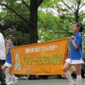 2012年 横浜開港記念みなと祭 国際仮装行列 第60回 ザ よこはま パレード その35(横浜創英高校)