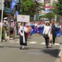 2015年横浜開港記念みなと祭国際仮装行列第63回ザよこはまパレード その72(神奈川朝鮮中・高級学校)