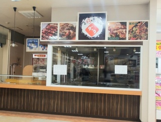 稲荷元町にある『アピアショッピングセンター』内にあったどんどん焼き・お好み焼き・焼きそば・たこ焼きのお店『お好み厨房ダック』が閉店してる。