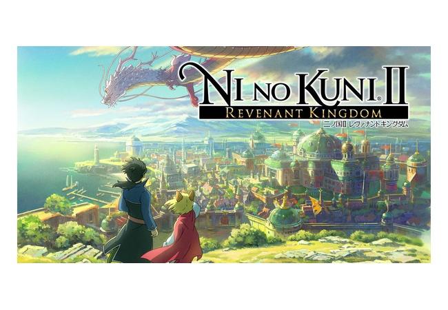 日野氏「ニノ国2は日本版を出すか迷った」
