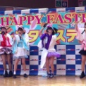 「イースター」スタンプラリー その4(まうましどっかーん!)