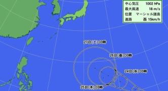 【速報】台風26号が爆誕!25日(木)には日本の南海上で非常に強い勢力に拡大へ!