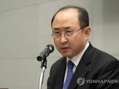 ムン大統領「おい外相、G7首脳を反日運動に参加させろ!」韓国外相「行ってくる!」⇒ 外相「G7と何のコネも持ってなかった…」⇒ 結果wwwwww