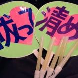 『【初日の感想レポまとめ】ミュージカル 舞台 「刀剣乱舞」 10/30 #とうらぶ #刀剣乱舞 3/4』の画像