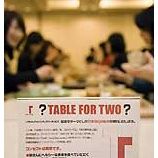 "『""Table for Two""』の画像"