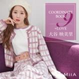 『[イコラブ] 「MIIA」9月 WEB CATALOGモデルに 大谷映美里 の起用が決定!!』の画像