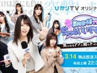 【日向坂46】ひかりTVのシステムを教えてほし件。
