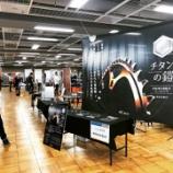 『サイクルパーツ合同展示会へ』の画像