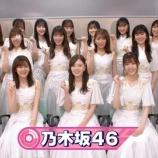 『【乃木坂46】CDTV収録に梅澤美波がいなかった理由・・・』の画像