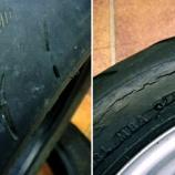 『原付バイクのタイヤ交換、始めました!(エムガレージ)』の画像