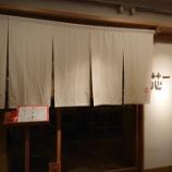 『絶品おひつ飯がおかわり自由の「日替わりランチ」@ごはんや 一芯(神戸三宮)』の画像