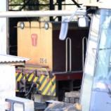 『青海のスイッチャー DS-4・DS-5』の画像