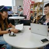 『リメイク缶・ママ起業家「cherry_blossom」の野田さん、強みを生かした事業をさらにグッと広げる展開です!』の画像