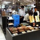 『新宿伊勢丹で希少な牛が食べられます』の画像