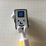 『キングジムさんより、デジタルメモ「ポメラ」の新型が出るよ! キングジム デジタルメモ「ポメラ M30」』の画像