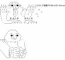 「熱が38度、リベリア行った」と虚偽申告=業務妨害容疑で24歳男逮捕-埼玉県警
