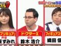 【朗報】声優の上坂すみれちゃん、地上波番組に出演し大反響 (画像あり)