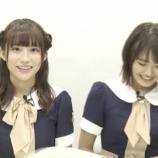 『坂道研修生 佐藤璃果は乃木坂46入りか!?掛橋沙耶香『璃果ちゃんが大好きです・・・』』の画像