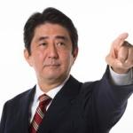 カジノ解禁か? 安倍首相、カジノを成長戦略に明記へ!