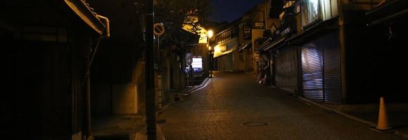 京都行ったから写真あげる
