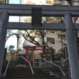『【東京観光】街中にある小さな由緒ある神社!妻恋神社』の画像
