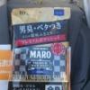 松村香織「美浜海遊祭の入場者は無料で配られたボディシートで汗を拭いて待っててね」