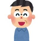 『「薄毛が目立たなくなった!」 ブレスライト桜』の画像