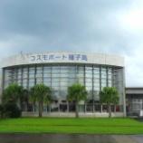 『JAL×はんつ遠藤コラボ企画【種子島編2】目次』の画像
