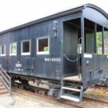 『保存貨車 ヨ3500形ヨ3961』の画像