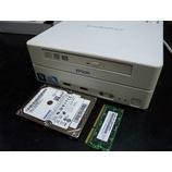 『電源を入れても画面に何も表示されない EPSON製PC修理』の画像