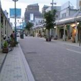 『焼津』の画像