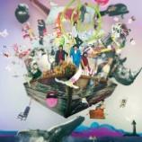 『Mr.Childrenデビュー25周年ツアーが映像化、MV付きで総収録時間400分』の画像