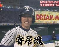 【野球BAN】原口、第1打席はヒット!!!!