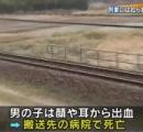 【三重】津市で5歳男児が列車にはねられ死亡