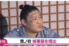 【相撲協会の闇】暴行被害の貴ノ岩が十両へ転落に批判の声