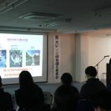 『【久留米】研究論文発表会 本選』の画像