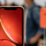 『【朗報】iPhone XRが2019年最も売れたスマホに!「Appleは高価格帯にシフトからしたから売れない」←完全に間違いだったことが判明する!!』の画像