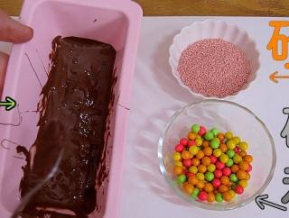 【PDS】コンクリート作る要領でチョコ作るホイ!! 【世界一硬い】 PDS