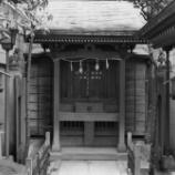 『本郷』の画像