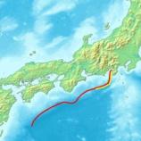 『南海トラフ地震から生き残るための必要な対策』の画像