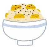 『頭おかしい人「米に栗混ぜて炊いたら美味そうじゃね…?」』の画像