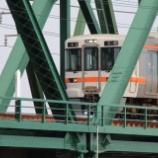 『豊橋から岐阜へ行くなら名鉄をお勧めします』の画像