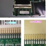 『NECノート PC-LL7305Dのメモリスロットハンダ割れ手術』の画像