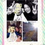『♡白寿♡』の画像